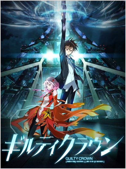 guilty_crown_poster