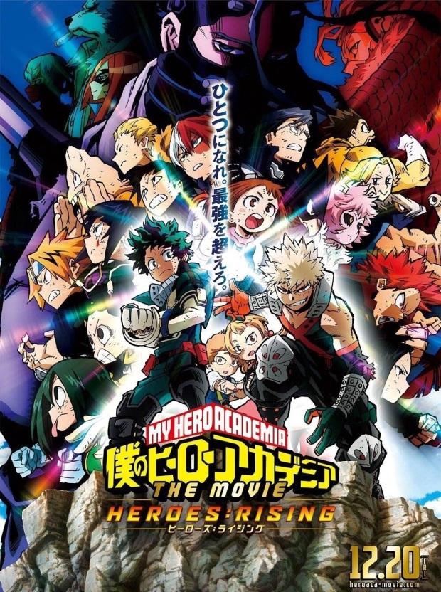 Heroes Rising Poster
