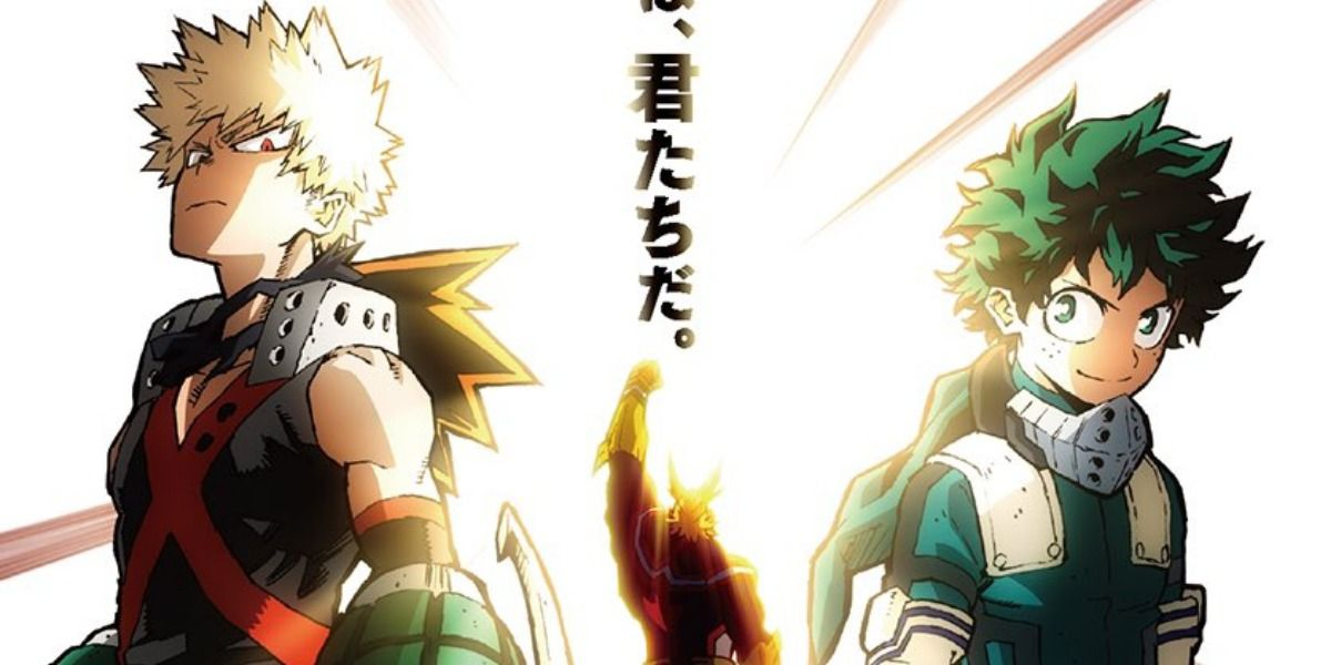My Hero Academia Heroes Rising Review Articles Of Destroyer